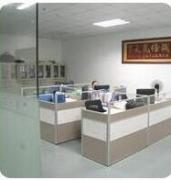 Shenzhen Sany Pack Equipment Co., Ltd.