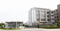Yangzhou Kandi Home Products Co., Ltd.
