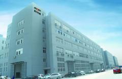 Ruian Aoer Printing Packing Machinery Co., Ltd.