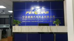 ZHEJIANG THE BEST CRAFT CO., LIMITED