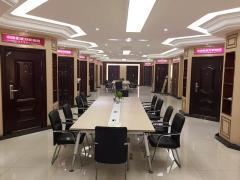 Yuanzheng Security Group Co., Ltd.