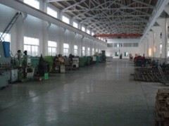 Changzhou Chaoli Homogenizing Pump Factory