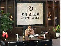 Wujiang Wanshiyi Silk Co., Ltd.