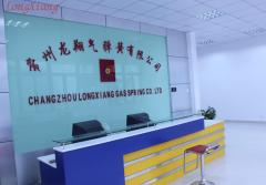 Changzhou Longxiang Gas Spring Co., Ltd.