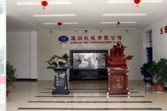 Zhangjiagang Tongrun Machinery Co., Ltd.