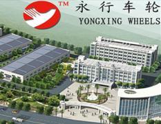 FUJIAN YONGXING WHEELS TECHNOLOGY CO., LTD.