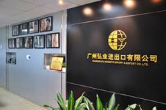 Guangzhou Yvonne Hair Products Co., Ltd.