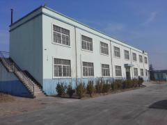 Hi Chipper Glass Factory