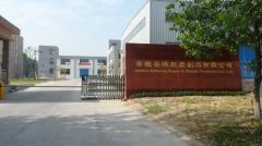 Anhui Anheng Paper & Plastic Products Co., Ltd.