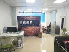 Shenzhen Ying Jia Ke Ji Co., Ltd.