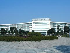 Ningbo Hi-Tech Park Bolin Technique Co., Ltd.