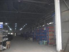 Hebei Hollyland Co., Ltd.