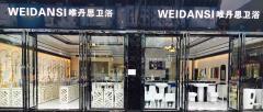 Foshan Weidansi Ceramics Co., Ltd.