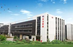 Wuhan Huawei Technology Co., Ltd.