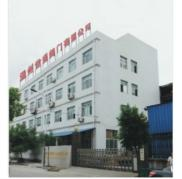 Zhejiang Shitong Valve Co., Ltd.