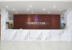 GUANGDONG NEW BONG NEW MATERIAL TECHNOLOGY CO., LTD.