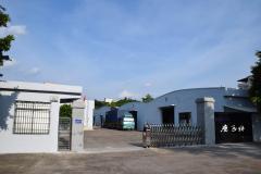Guangzhou Infitech Mechanical and Electrical Equipment Co., Ltd.