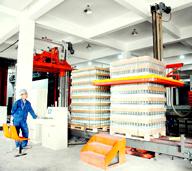 Suzhou Yunbo Glass Co., Ltd.