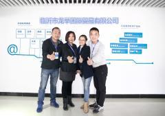 Linyi Longju International Trading Co., Ltd.