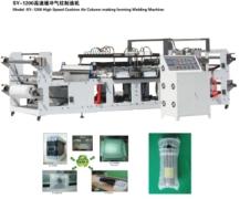 Shanghai Sinyo Machinery Equipment Co., Ltd.