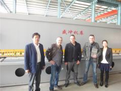 Nanjing Shengchong Forging Machine Manufacturing Co., Ltd.