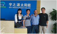 Sky Resources Solar Technology Co., Ltd.