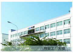 Huanchuang (Xiamen) Technology Co., Ltd.