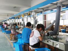 Shenzhen Sophia Lighting Co., Ltd.
