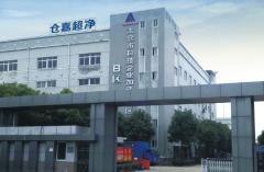 Suzhoushi Cangjia Super Clean Technology Co., Ltd.