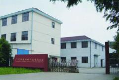 Guangzhou Bossda Mechanical Equipment Co., Ltd.