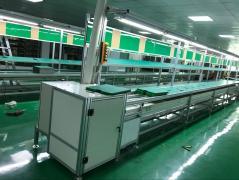 Shenzhen Tousei Technology Co., Ltd.
