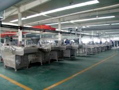 Qingdao Xiaodao Food Machinery Co., Ltd.