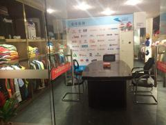 Guangzhou Senhao Clothing Co., Ltd.