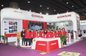 Gonsin Conference Equipment Co., LTD.