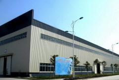 Shanghai Vastar International Co., Ltd.