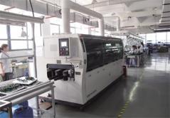 Okonoff Science & Technology (Shanghai) Co., Ltd.
