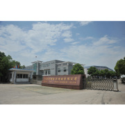 Jiangsu Emei Power Machinery Co., Ltd.