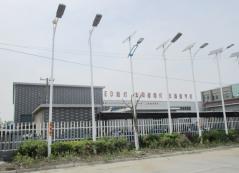Yangzhou Anding Lighting Manufacturing Co., Ltd.
