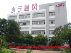 Zhongshan Yongning Ventilation System Manufacturing Co., Ltd.
