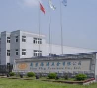 Sino Flag Furniture Co., Ltd.