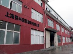 Shanghai Fermi Abrasives Co., Ltd.