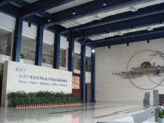Shanghai Qiyao Thermal Energy Engineering Co., Ltd.