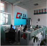 Hebei Changxin Import and Export Trade Limited Company
