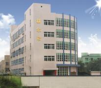 Shenzhen Led-Hero Electronic Technology Co., Ltd.