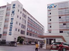 Xiamen Fuhom Light Industrial Co., Ltd.