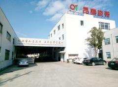 Ningbo Ontape Co., Ltd.