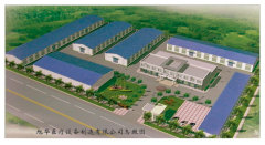 Bazhou Xuhua Medical Equipment Co., Ltd.