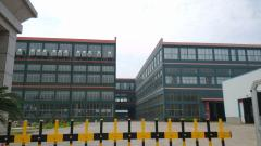 Wu Yi Dahe Electronics Co., Ltd.