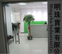Mingzhu Industrial Limited