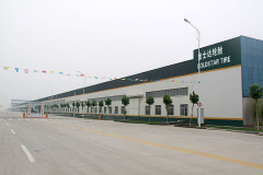 Qingdao Goldstar Industrial Co., Ltd.